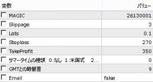 OMNI_EA設定
