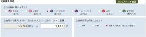 豪ドル円設定1