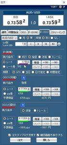 ヒロセ通商LION-FX注文画面