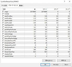 cyclegridnanpin-ea%e8%a8%ad%e5%ae%9a